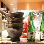 How to Make Rice Wine (Sake)