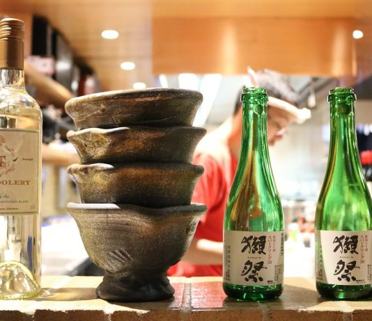 How to Make Rice Wine (Sake)